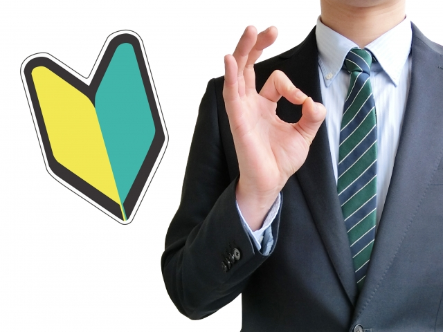 【急募】スマホ決済の提案業務