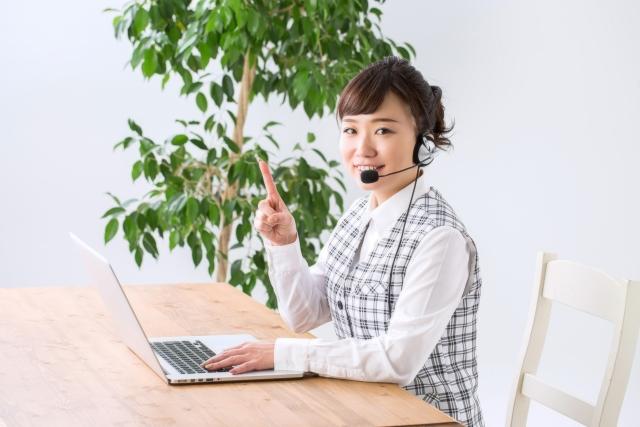 【テレビ放送局社内ITサービス問い合わせ】サービスデスク