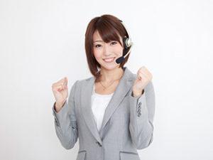 【テレビ放送局社内ITサービス問い合わせ】申請処理