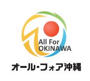 【法人営業/人材コーディネーター】沖縄を元気にする仕事!