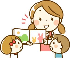 【急募】保育士(短期可)